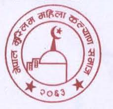 Nepal Muslim Women's association