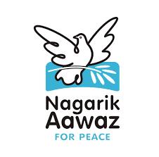 Naagarik Aawaz